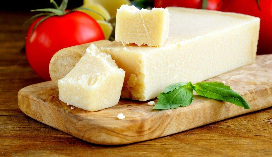 Parmesan siers, 200 gr